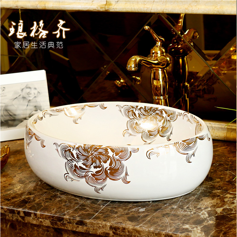 Jingde ceramic bathroom wash basin , art basin Jinhua elliptical wave bar ktv personalized silver wash basin wash upscale bathroom ceramic basin washbowl villa clubhouse silver pedestal basin