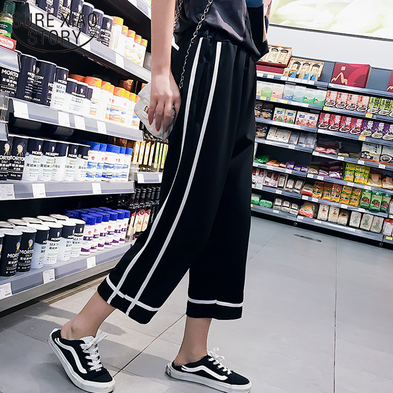 Kpop Summer Fashion Side Stripe Women   Pants   2018 Casual M-XXL Black   Wide     Leg     Pants   Female Street Loose Pantalon Femme 0764 30