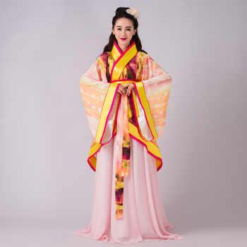 新しいデザインの高級女性のコスプレ衣装ダンスの服妖精王女唐スーツ韓服女王中国古代服