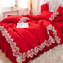 New Korean Dream Princess style Red Yellow White Pink Purple Girl Bedding Set Duvet Cover Lace Bed Skirt Sheet Pillowcases