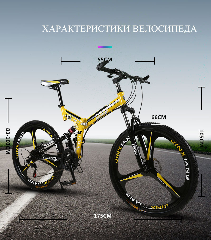 HTB1lU fbh2rK1RkSnhJq6ykdpXak KUBEEN mountain bike 26-inch steel 21-speed bicycles dual disc brakes variable speed road bikes racing bicycle BMX Bike
