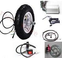 10 дюймов 350 Вт 36 В бесщеточный беззубчатый передний концентратор электроскутер мотор комплект, без передней шины