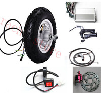 10inch 350W 36V brushless non gear front hub motor electric scooter motor kit ,without front tire