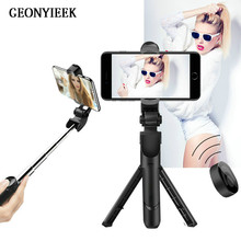 Newest 3 in 1 Foldable Selfie Stick Bluetooth Selfie Stick+Tripod+Bluetooth Shut