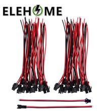 JST SM 2 Pin Plug Male and Female Connector Adapter 150mm Long Electrical Cable Wire for LED Light Connector Black Red XF30 10pcs 3s1p balance cable silicon charger wire 4 pin jst adapter connector plug s018y high quality