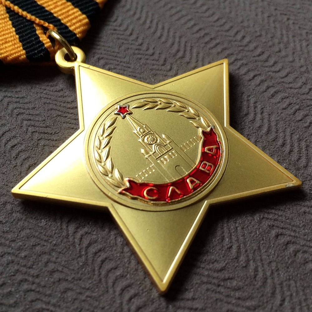 Order of Nakhimov WW2 USSR Soviet Russian Military Collection 1st class Copy