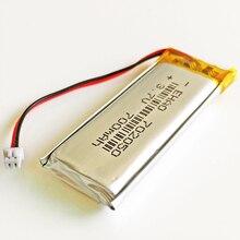 3,7 в 700 мАч 702050 литиевый литий-полимерный LiPo аккумулятор JST 1,25 мм для Mp3 наушников PAD DVD электронной книги bluetooth камеры