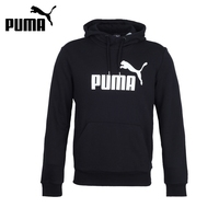 Original New Arrival 2017 PUMA ESS Hoody Men S Pullover Hoodies Sportswear
