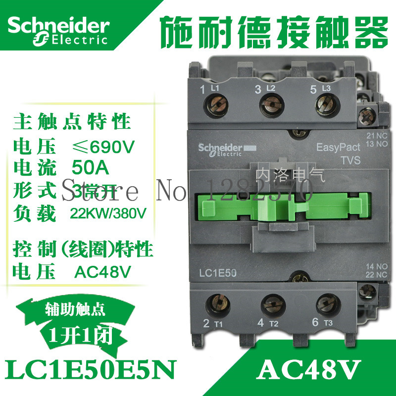 [ZOB] Authentic original AC contactor LC1E50 LC1E50E5N/Q5N/F5N/B5N/M5N/C5N AC24V/36V/48V/110V/220V/48V 1open 1closed-2pcs