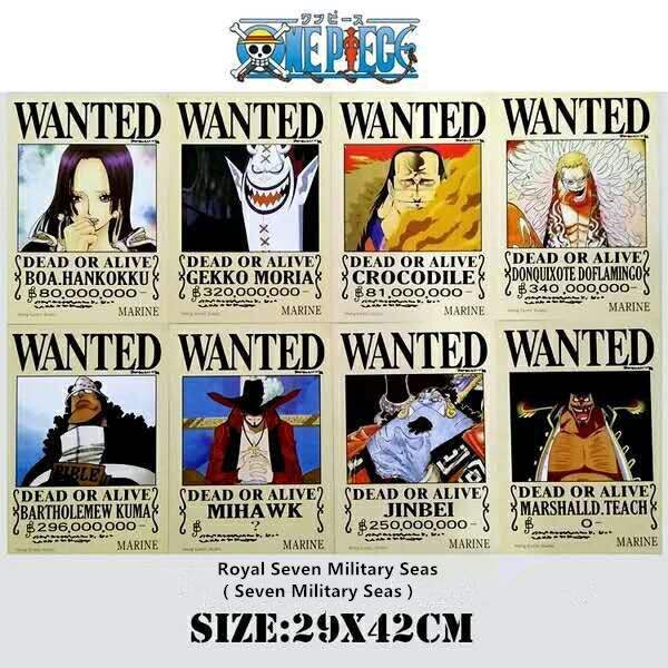 Royal 7 miitary ONE PIECE Wanted Posters