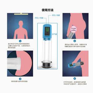 Image 5 - Penis büyütme ereksiyon elektrik yardım İktidarsızlık yardımcısı, şarj edilebilir PENIS pompası, lityum pil usb + duvar fişi Minotaur Xtendaur