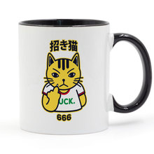 UNLUCKY CAT Not Lucky cat Coffee Mug Creative Gifts 11oz GA1572