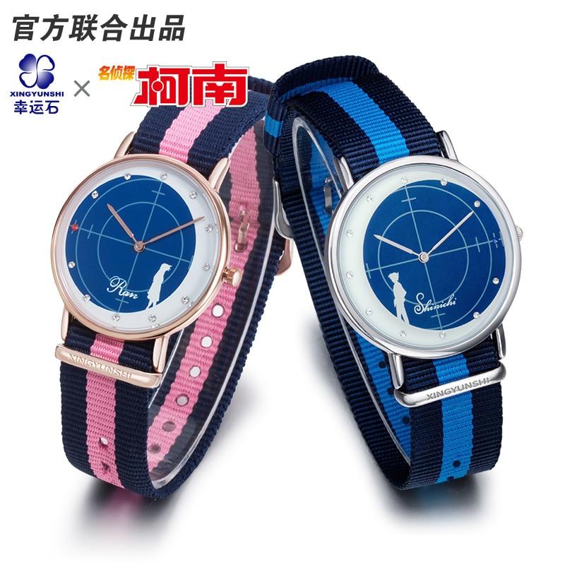 [Դետեկտիվ Կոնան] Quartz Watch զույգ - Խաղային արձանիկներ - Լուսանկար 6