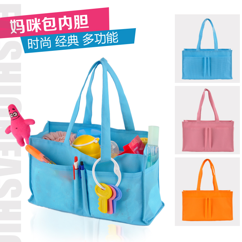 High Quality Mummy Bag Bottle Storage Multifunctional Separate Bag Nappy Maternity Handbag Baby Tote Diaper Organizer Hot Sale