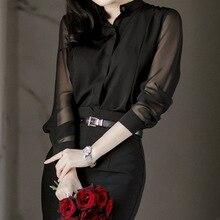 GUGULANG Spring Autumn OL Loose Stand Collar Chiffon Transparent Long Sleeve Simple Womens Blouses Tops Shirt Black S/M/L/XL/XXL