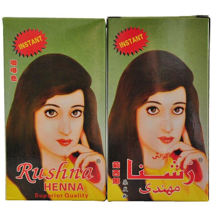 Heiner powder Xinjiang Najiao Ru Xina pure natural plant hair powder henna Impatiens pollen hair dye