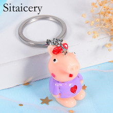 Sitaicery 2PCS/Set Pig Cute Keychain Pendant Bag Charm Key Chains Graduation Gift For Girls Children Jewelry Female Car Key Ring цена и фото