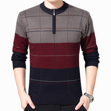 2017 men's sweaters Half round collar zipper long sleeves Thickening striped sweater