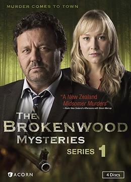 布罗肯伍德疑案 第一季