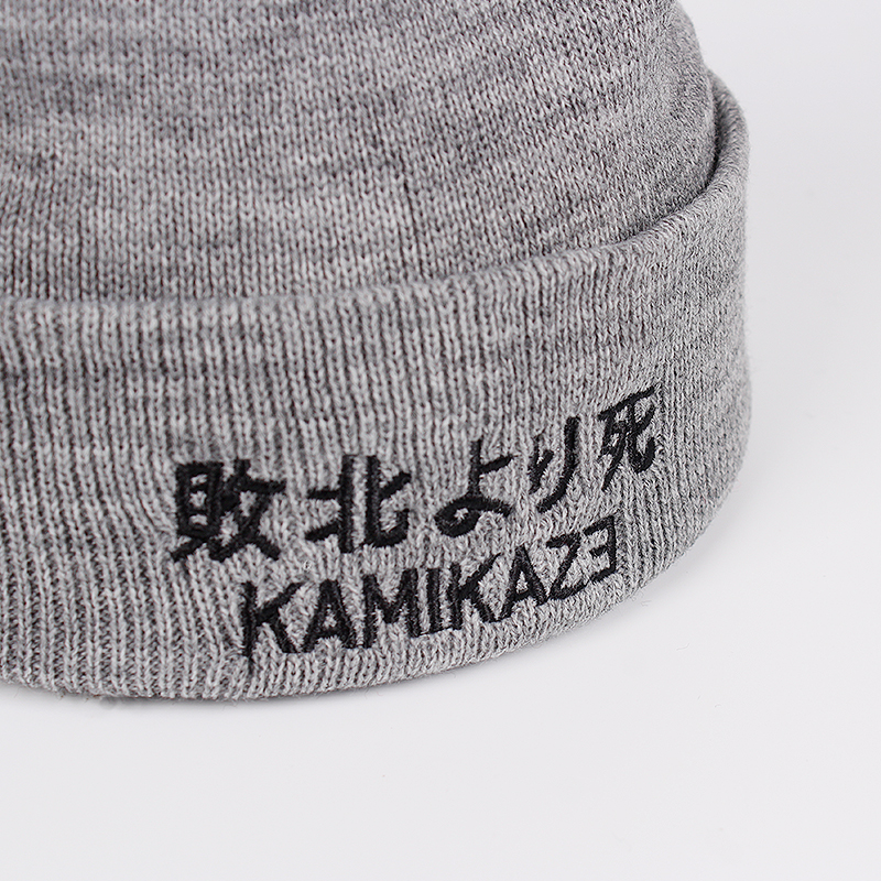 63789015aa9 Kamikaze Knitted Hat Eminem Album Elastic Hats Elastic Brand KAMIKAZE  Embroidery Beanie Winter Warm Skullies