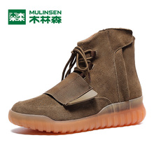 MULINSEN Cow Suede Kanye West Men Fashion Boots Side Zipper Shoes Winter Comfort Male gum-rubber outsole Ankle Boot 260116