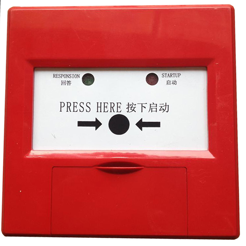 Addressable  Intelligent  Fire Hydrant Manual   For  Fire Alarm System