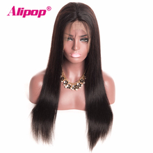 [ALIPOP] 6″x12″ 150% Density Brazilian Straight Lace Front Human Hair Wigs For Black Women With Baby Hair Non Remy Lace Wig