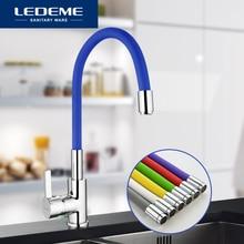 LEDEME Смеситель для кухни с силиконовым изливом латунь Цвет: хром+серый L4898-9