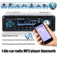 Лидер продаж Авто аудио стерео MP3-плееры Поддержка FM/SD/AUX/USB Bluetooth Handsfree дистанционного управления 1 Дин Радио