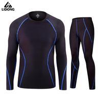 LIDONG 2017 Men Long Sleeve Compression Tights Skin Shirts Fitness Pants Gym Running Pants Soccer Basketball