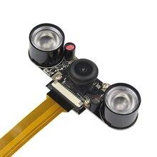 Малина Pi zero Ночное видение Камера + 2 шт. ИК-светодиодами 5MP Камера модуль для Raspberry zero Широкий формат рыбий глаз веб-камера