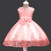 so beautiful good quality 2017 new Girls Kids Performing lace flower dress comfortable cute baby Clothes Children Clothing so good