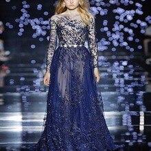 TPSAADE Graceful Dark Blue Celebrity Dresses Evening Dress