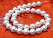 Распродажа aaa белые большие 12 мм морские жемчужные бусины