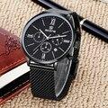 Часы Skone  мужские  повседневные  спортивные  кварцевые