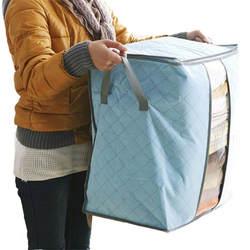 Квалификация сумка для хранения коробка Портативный Организатор Нетканая Underbed сумка для хранения коробок бамбуковая одежда Storaging сумка