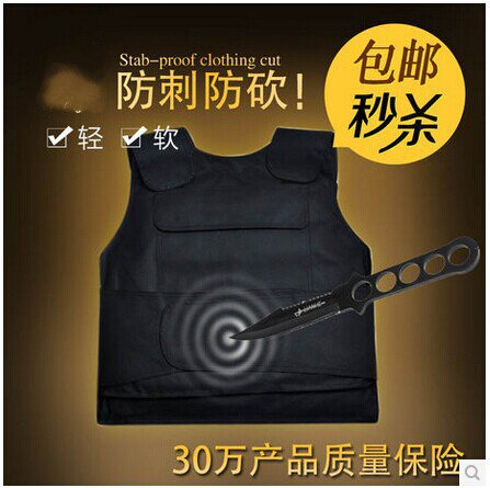 Safety protection, Stab Vest, protective clothing( maritime safety