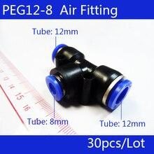 Ücretsiz kargo 30 adet PEG 12 MM 8 MM Pnömatik Unequal Union Tee Hızlı Bağlantı Konnektörü Azaltıcı Çoğaltıcı PEG 12 8