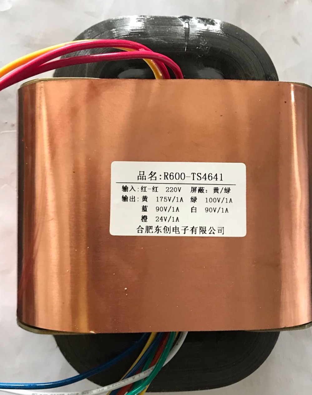 175 В 1A 100 В 1A 2*90 В 1A 24 В 1A R сердечника трансформатора 480VA R600 пользовательские трансформатор 220 В медный щит Мощность усилитель