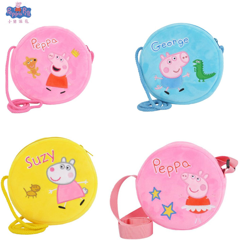 New Fashion Backpack Listed Peppa Pig George Pig Plush Toys Kids Girls Boys Kawaii Wallet Money Phone Bag