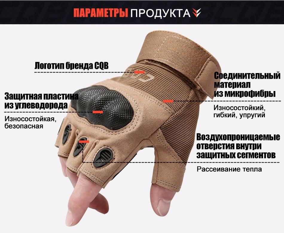 gloves_06