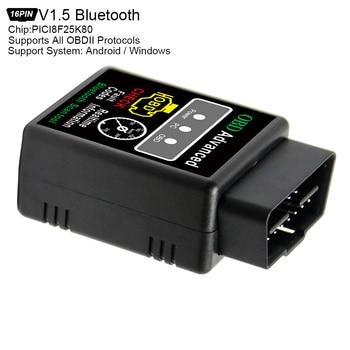 Fit for ELM327 V1.5 obd2 Diagnostic Tool automotivo auto Bluetooth Scanner OBD 2 escaner automotriz vag com car Code reader