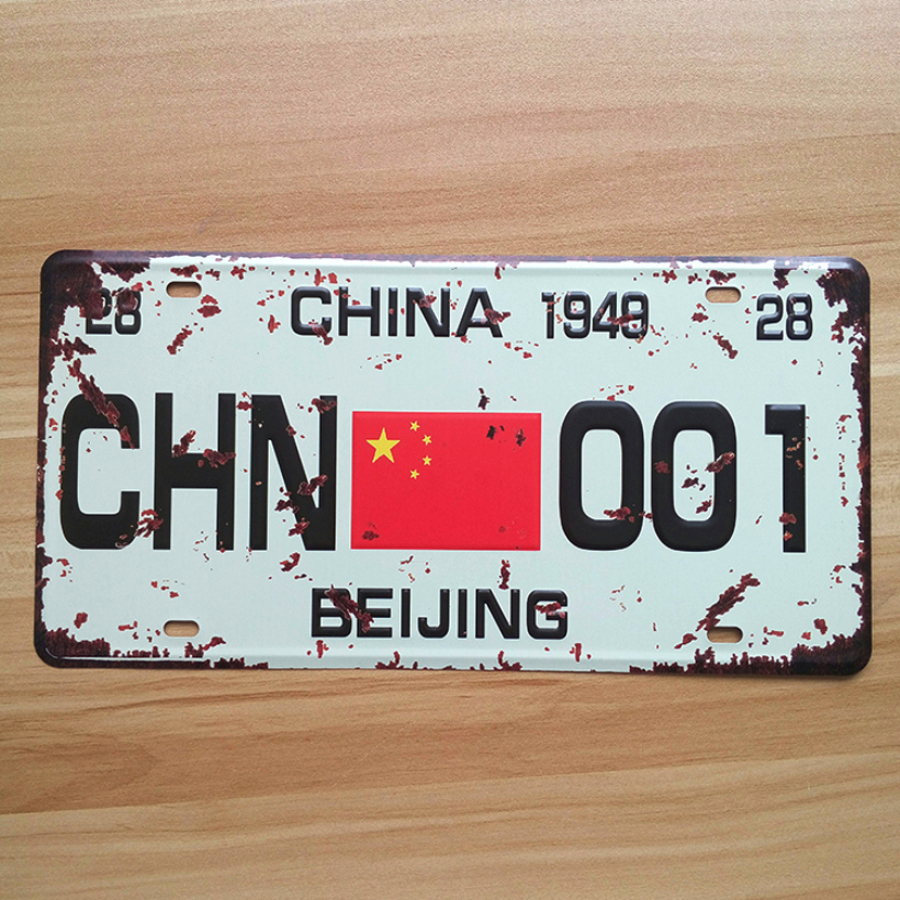 New arrival SP-CP-304 Car number About  CHN-001  License Plates plate Vintage Metal tin sign Wall art craft painting 15x30cm