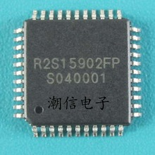 Free shipping 5pcs/lot R2S15902FP 6-channel electronic volume control new original