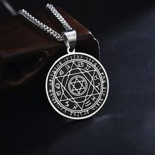 Mens Stainless Steel Star of David Pendant Talisman Pentacle of Solomon Seal Necklace Jewish Jewelry Gifts(China)