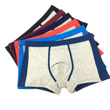 XL-3XL Manufacturers direct wholesale code mens underwear cotton U-convex breathable waist flat-angle