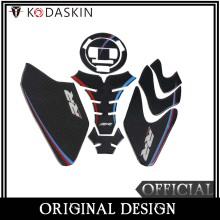 KODASKIN Real Carbon Gas Fuel Tank Cap Cover Protection Sticker for BMW S1000RR HP4
