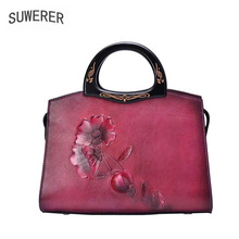 SUWERER 2019 New Women Genuine Leather bags Handmade embossing luxury leather tote shoulder bag designer women famous brands suwerer 2018 new genuine leather women bags luxury handmade embossing cowhide big tote women bags designer women famous brands