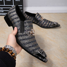 New Fashion 2017 Hair Salon Bling Bling Dress Shoes Men Fashion Sequined Cloth Stripes Dazzling Party Shoes Plus Size 38-46