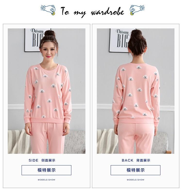 Sleepwear14